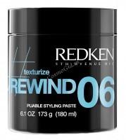 Redken Styling Rewind 06 (Пластичная паста для волос), 150 мл - купить, цена со скидкой