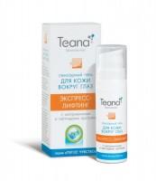 """Teana """"О2"""" Гель сенсорный экспресс-лифтинг для кожи вокруг глаз, 25 мл. - купить, цена со скидкой"""