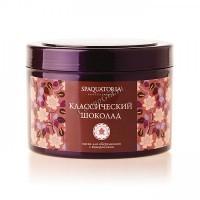 Spaquatoria Body Mask (Маска для обертывания Классический шоколад с водорослями) -