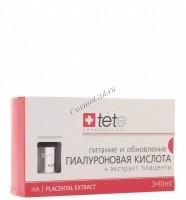 Tete Cosmeceutical Hyaluronic acid + placental extract (Гиалуроновая кислота + экстракт плаценты), 3*10 мл - купить, цена со скидкой