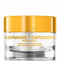 Germaine de Capuccini Royal Jelly Pro-Resilience Royal Cream Extreme (Экстрим-крем омолаживающий для сухой и очень сухой кожи), 50 мл -