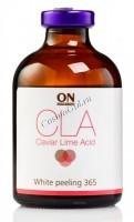 ONmacabim CLA - White peeling 365 (Пилинг кожи с пигментацией), 50 мл - купить, цена со скидкой