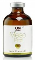 ONmacabim Mezo Prof Herba Fill Ampoule (Сыворотка для мезороллера Лифтинг эффект) - купить, цена со скидкой