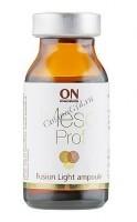 ONmacabim Mezo Prof Fusion Light Ampoule (Сыворотка для мезороллера Осветляющая) - купить, цена со скидкой