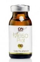 ONmacabim Mezo Prof Scalp Fix Ampoule (Сыворотка для мезороллера Против выпадения волос) - купить, цена со скидкой