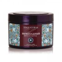 Spaquatoria Body Cream (Крем - скульптор для тела массажный Шоколадный с кофе и охлаждающей мятой), 500 мл - купить, цена со скидкой