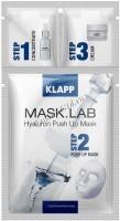 "Klapp Mask.Lab Hyaluron Push Up mask (3-х компонентная маска ""Пуш Ап""), 1 шт. - купить, цена со скидкой"