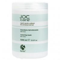 Barex Маска для окрашенных волос с маслом абрикосовых косточек 1000мл - купить, цена со скидкой