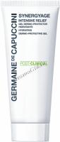 Germaine de Capuccini Synergyage Intensive Relief Hydrating Gel (Гель для интенсивной защиты кожи), 30 мл - купить, цена со скидкой
