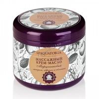 Spaquatoria Body Cream - Oil (Крем - масло для тела массажное Марципановый), 500 мл - купить, цена со скидкой
