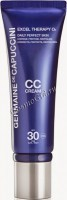 Germaine de Capuccini Excel Therapy O2 CC Cream SPF30 BEIGE (Крем для ежедневного ухода бежевый), 50 мл -