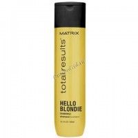 Matrix Total Results Hello Blondie Shampoo (Шампунь для светлых волос с экстрактом ромашки), 300 мл -