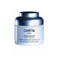 Carita PAT infinite reflection focus cream (Антивозрастной крем против пигментации кожи), 50 мл - купить, цена со скидкой