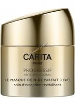 Carita PAAGLP le masque de nuit parfaite 3 ors (Ночная маска для лица parfait 3ors «три золота») - купить, цена со скидкой