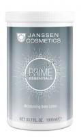 Janssen Moisturizing Body Lotion (Молочко для тела с экстрактами водорослей), 1000 мл -