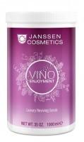 Janssen Luxury Reviving Body Scrub (Роскошный ревитализирующий скраб с экстрактом листьев винограда), 1000 мл - купить, цена со скидкой