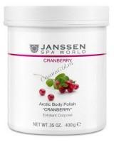 Janssen Arctic Body Polish «Cranberry» (Скраб Клюква с клюквой, сахаром и маслом косточек винограда), 1000 мл - купить, цена со скидкой