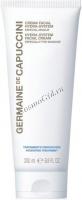 Germaine de Capuccini Options Hydra-System Facial Cream (Крем массажный увлажняющий для лица), 200 мл - купить, цена со скидкой