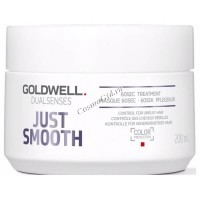 Goldwell Just Smooth 60 Sec Treatment (Интенсивный уход за 60 секунд для непослушных волос) -