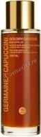 Germaine de Capuccini Golden Caresse Sun Idyllic Tan Subliming Oil (Сухое масло для поддержания загара), 100 мл -