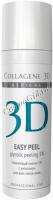 Medical Collagene 3D Easy Peel Glycolic Peeling (Гель-пилинг для лица с хитозаном на основе гликолевой кислоты 5%) - купить, цена со скидкой