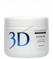 Medical Collagene 3D Natural Peel Enzyme Peeling (Энзимный пилинг для проблемной кожи) - купить, цена со скидкой