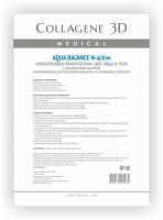 Collagene 3D Aqua Balance (Биопластины для лица и тела N-актив с гиалуроновой кислотой) - купить, цена со скидкой