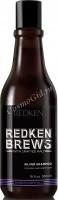 Redken Brews Silver shampoo (Шампунь для нейтрализации желтизны седых и осветлённых волос), 300 мл - купить, цена со скидкой