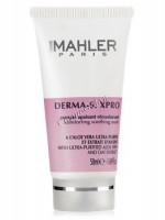 Simone Mahler Derma-S.xpro Mask (Маска Дерма-c, успокаивающая)  ,50 мл. - купить, цена со скидкой