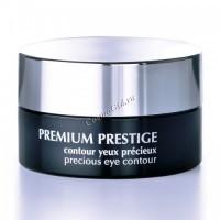 Simone Mahler Premium prestige contour yeux (Крем для ухода за кожей вокруг глаз «Премиум Престиж»), 15 мл. - купить, цена со скидкой