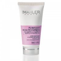 Simone Mahler Purifiant beauty express (Питательный крем Экспресс красота), 50 мл. - купить, цена со скидкой