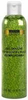 Kosmoteros Gel douche exfoliant chuile de Macadamia (Активный специальный гель для душа с маслом макадамии), 200 мл - купить, цена со скидкой
