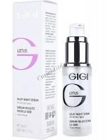 GIGI Lb silky night serum (Сыворотка ночная, шелковая) - купить, цена со скидкой