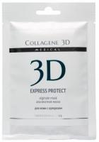 Collagene 3D Express Protect (Альгинатная маска для лица и тела с экстрактом виноградных косточек) - купить, цена со скидкой