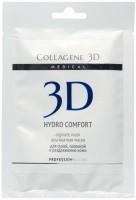 Collagene 3D Hydro Comfort (Маска альгинатная с экстрактом алоэ вера для лица и тела) - купить, цена со скидкой