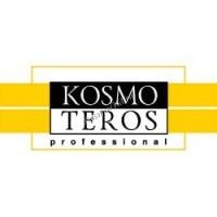 Kosmoteros Концентрат «с морским коллагеном и витамином С», 5 шт по 3 мл. - купить, цена со скидкой