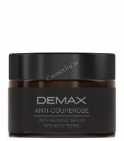 Demax Anti-Redness serum Intensive Refine (Сыворотка-корректор для сухой, чувствительной и куперозной кожи), 30 мл -