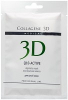 Collagene 3D Q10-active (Альгинатная маска для лица и тела с маслом арганы и коэнзимом Q10) - купить, цена со скидкой