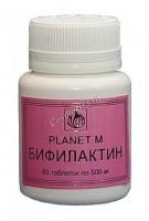 R-Studio planeta m (Бифилактин), 60 таблеток - купить, цена со скидкой