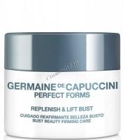 Germaine de Capuccini Perfect Forms Replenish & Lift Bust (Крем для бюста с тройным эффектом), 100 мл - купить, цена со скидкой