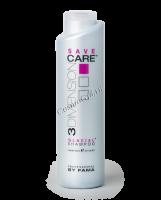 By Fama Save Glacial shampoo (Шампунь для холодных оттенков), 300 мл -