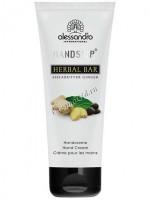 Alessandro Herbal bar shea butter-ginger hand cream (Ароматерапевтический увлажняющий крем для рук Имбирь-Масло Ши), 75 мл - купить, цена со скидкой