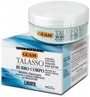 GUAM Крем для тела маслянистый против растяжек питательный TALASSO, 250 мл - купить, цена со скидкой