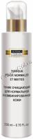 Kosmoteros tonique nettoyante peaux normales et mixtes (Очищающий тоник для нормальной и комбинированной кожи) -