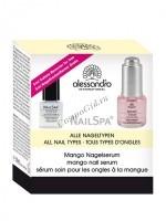 Alessandro Mango nail serum (Набор: ухаживающая сыворотка 14 мл, гель для удаления кутикулы 5 мл), 1 шт - купить, цена со скидкой