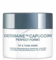 Germaine de Capuccini Perfect Forms Up and Tone Arms Firming Cream (Укрепляющий крем для рук), 100 мл - купить, цена со скидкой