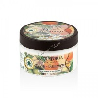 Spaquatoria Cream (Крем-баттер для тела Бергамот и нероли), 250 мл - купить, цена со скидкой