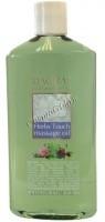 Magiray Herbs Touch SPA Oil (Масло для массажа арома-релаксирующее), 500 мл -