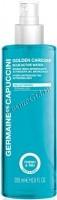 Germaine de Capuccini Golden Caresse Blue Active Water Hydra-Refreshing Tan Activating mist (Увлажняющая дымка), 200 мл -