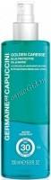 Germaine de Capuccini Blue Protective Oil & Water Bi-Phase Moisturising Sun Lotion SPF30 (Защитный лосьон), 200 мл -